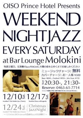 大磯プリンスホテル バーラウンジ モロキニ Weekend Live Jazz