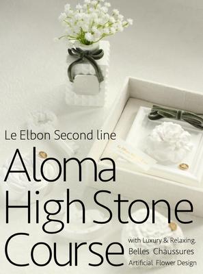 Aloma High Stone