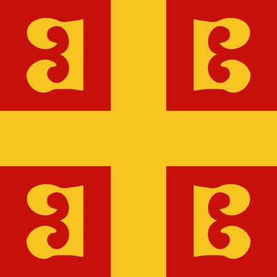 Tetragramm der byzantinischen Kaiser aus der Zeit der Palaiologen, 13. Jahrhundert