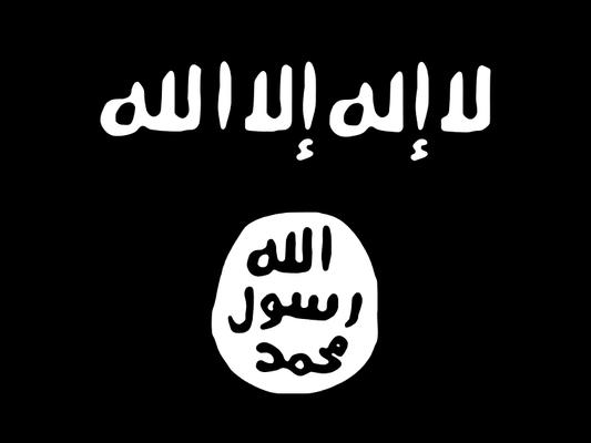 Fahne des Islamischen Staates