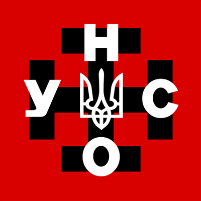 Emblem der UNA - UNSO, Anfang des 21. Jahrhunderts