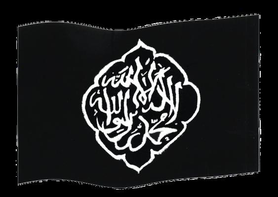 Fahne der Abasiden (Rekonstruktion)