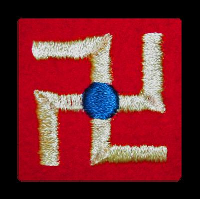 Sonderabzeichen des 350. Feldartillerieregiments der US-Armee, 1918