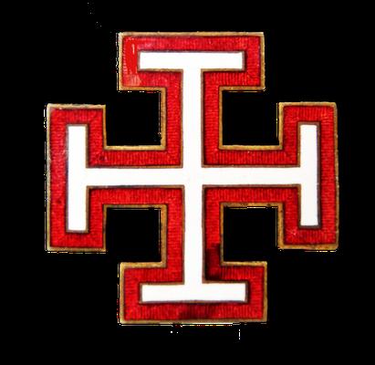 """Sogenanntes """"Amtswalterkreuz"""" der Vaterländischen Front"""