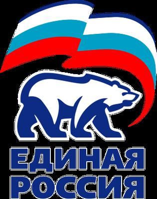 """Emblem von Putins Partei """"Einiges Rußland"""""""