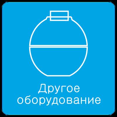 Оборудование для работы с воздушными шарами