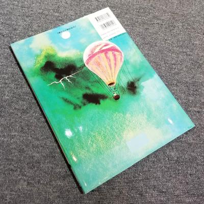 絵本ムーミン谷への不思議な旅裏表紙