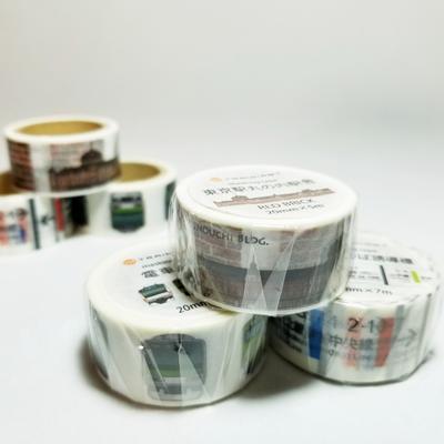 鉄道雑貨 マスキングテープ
