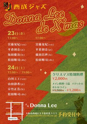 西成ジャズ Donna Lee de X'mas 2016