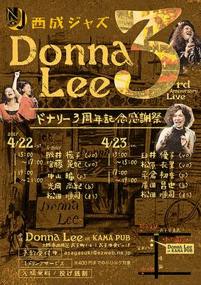 西成ジャズ Donna Lee 3周年記念感謝祭
