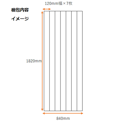 無垢フローリング90mm幅のイメージ