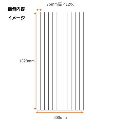 無垢フローリング75mm幅のイメージ