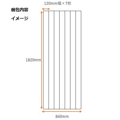 無垢フローリング120mm幅のイメージ