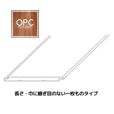 形状について相じゃくりOPC断面図