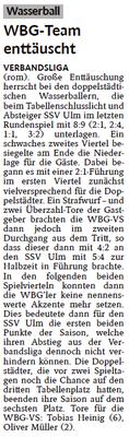 11.07.15 SSV Ulm - WBG Villingen/Schwenningen
