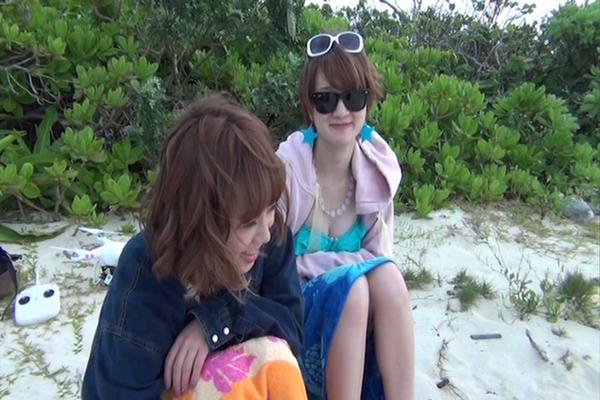 Aina und Robin reden über Yurika !!!