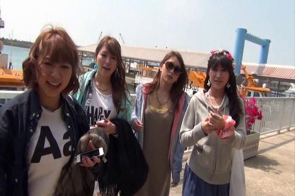 Auf nach Okinawa!!!