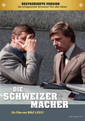"""DVD """"Schweizermacher"""""""