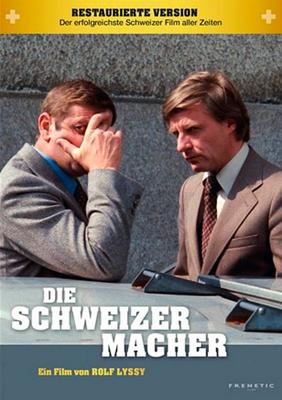 DVD Schweizermacher