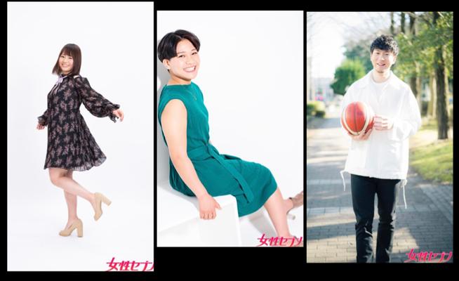 小学館女性セブン  東京オリンピック特集 比江島慎(バスケットボール)、  渡名喜風南(柔道)、 八木かなえ(ウエイトリフティング)  ヘアメイク高野雄一