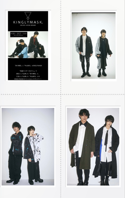 KINGLY MASK 2021A/W Collection Special LookBook  砂川脩弥、中山咲月 ヘアメイク高野雄一