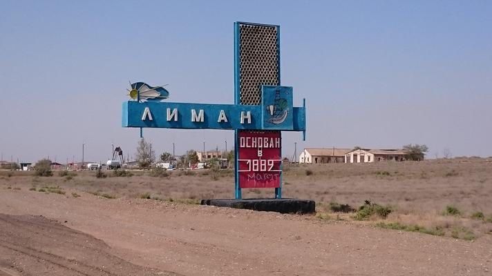 Ort Liman am Rande der Steppe Prikaspiyskaya Nizmennost' (Casbian Depression)