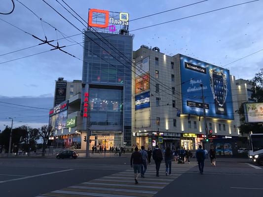 Modernes Kaliningrad