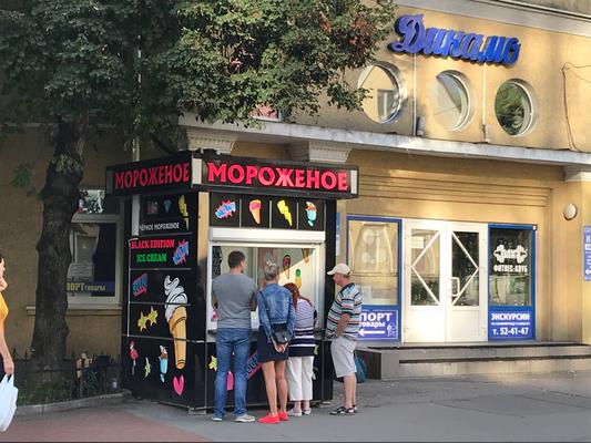Straßenszene in Kaliningrad