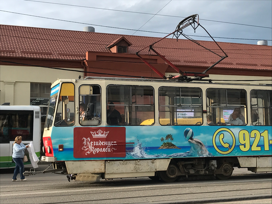 Königsberger Straßenbahn