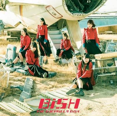 BiSH - My Landscape (album track)