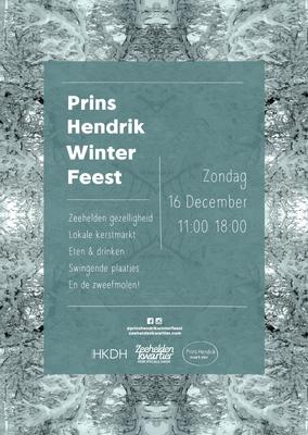 Posterontwerp voor straatfeest Prins Hendrikstraat, Den Haag