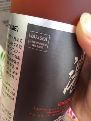 日本医学交流協会共同企画品です