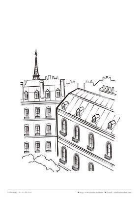 カット線画『パリの屋根』