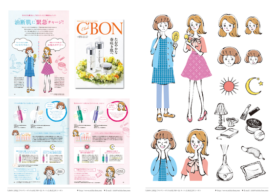 化粧品メーカー会報誌『クラブシーボン.Vol.93』イラストカット |CL:株式会社シーボン