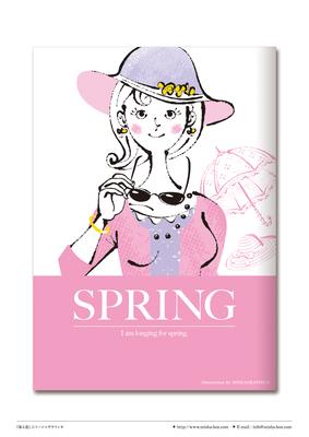 カット線画『春よ恋』