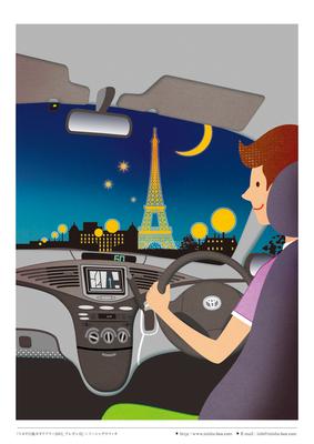 『トヨタ自動車ダイアリー2014提案用』小冊子イラスト |CL:バンブーデザイン