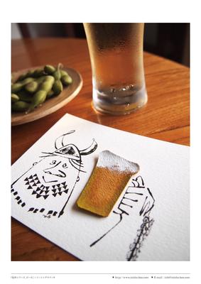 ポストカード『ヴァイキング』