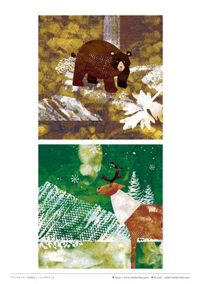 『クマ/トナカイ』
