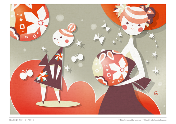『cherry&cherry blossom』