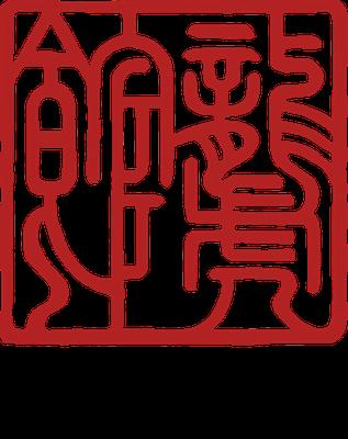 Logo eines Karate-Clubs im Stil eines Stempels