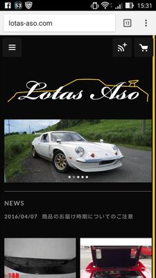 http://lotas-aso.com/