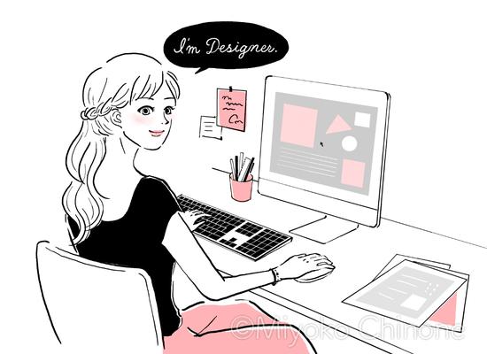 デスクワークをする女性のイラスト