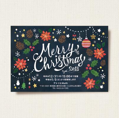 美容院のクリスマスカードのイラスト・デザイン