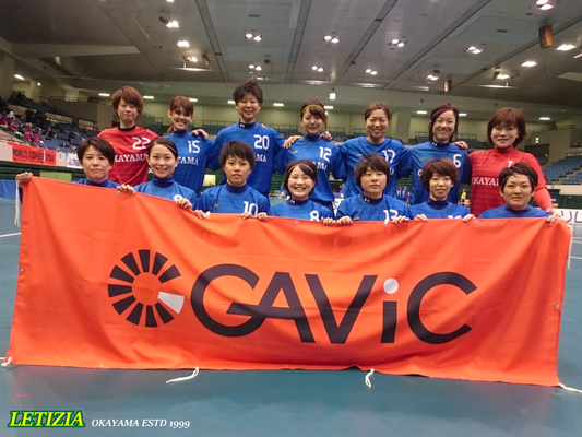 第8回全国女子選抜大会 トリムカップ2016全国大会