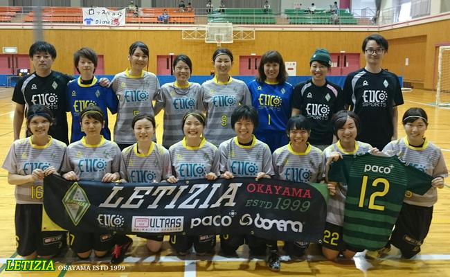 第12回全日本女子選手権 岡山県大会