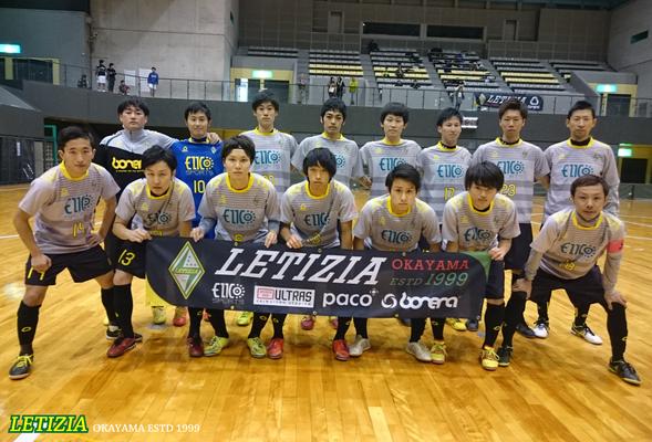 第21回全日本フットサル選手権 岡山県大会