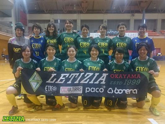 女子中国リーグ第9節、第10節
