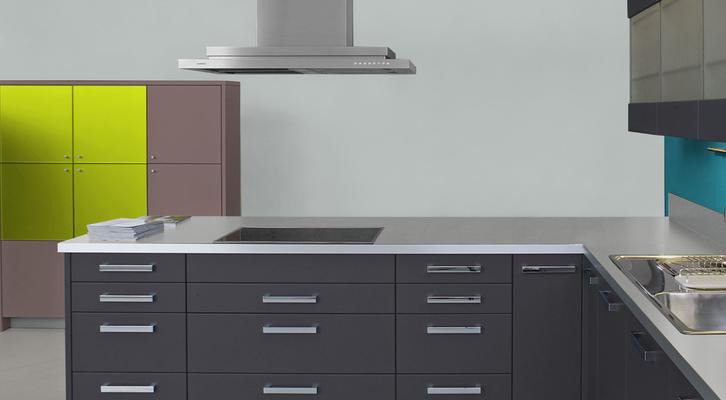 RAL 7035 - Gris clair et meubles cuisine noirs