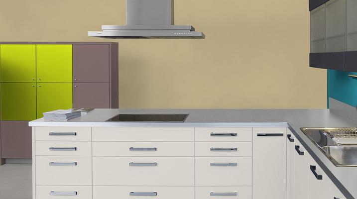 RAL 1001 - Beige et meubles de cuisines blancs