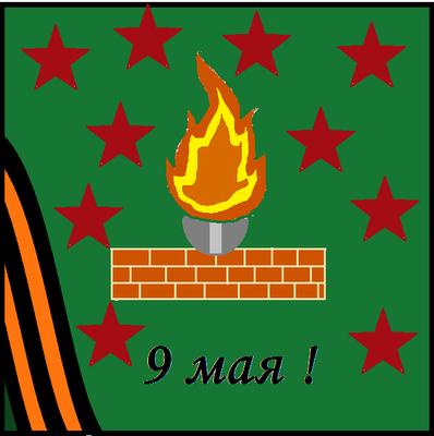 Екатерина К. 4 кл.